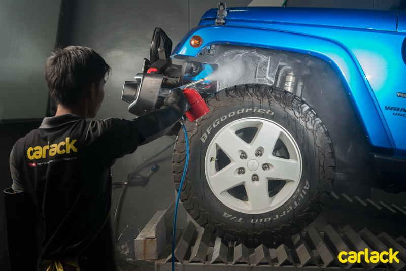 CAR LACK ล้างอัดฉีด