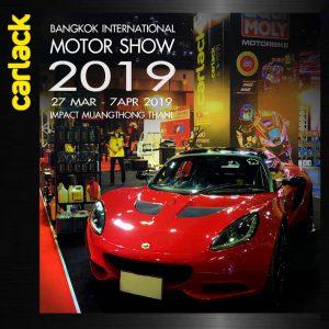 carlack-mts-2019